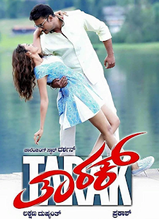 Tarak 2017 Hindi Dubbed HDRip 720p hevc 650MB