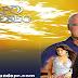 Ratings de la TVboricua: De ¨El Cuerpo del Deseo¨, ¨Gata Salvaje¨ ¡y más! (domingo, 23 de diciembre de 2012)