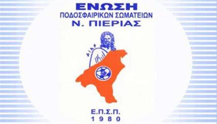 ΠΡΟΓΡΑΜΜΑ Β΄ ΚΑΤΗΓΟΡΙΑΣ 2015-2016