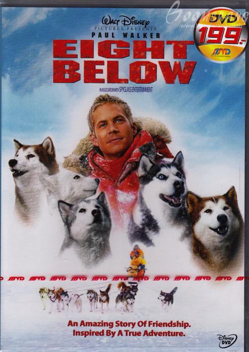 Eight Below (2006)/ปฏิบัติการ 8 พันธุ์อึดสุดขั้วโลก [VCD] [Master]-[พากย์ไทย]
