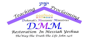 Deborah's Messianic Ministries