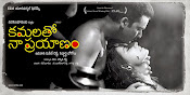 Kamalatho Naa Prayanam Movie Wallpapers-thumbnail-6
