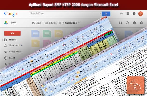 Aplikasi Raport SMP KTSP Terbaru dengan Microsoft Excel Download Gratis