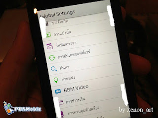 blackberry10 bbm video
