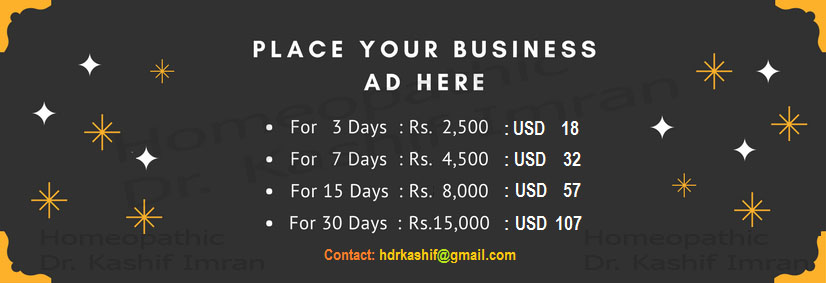 Place For Business Add