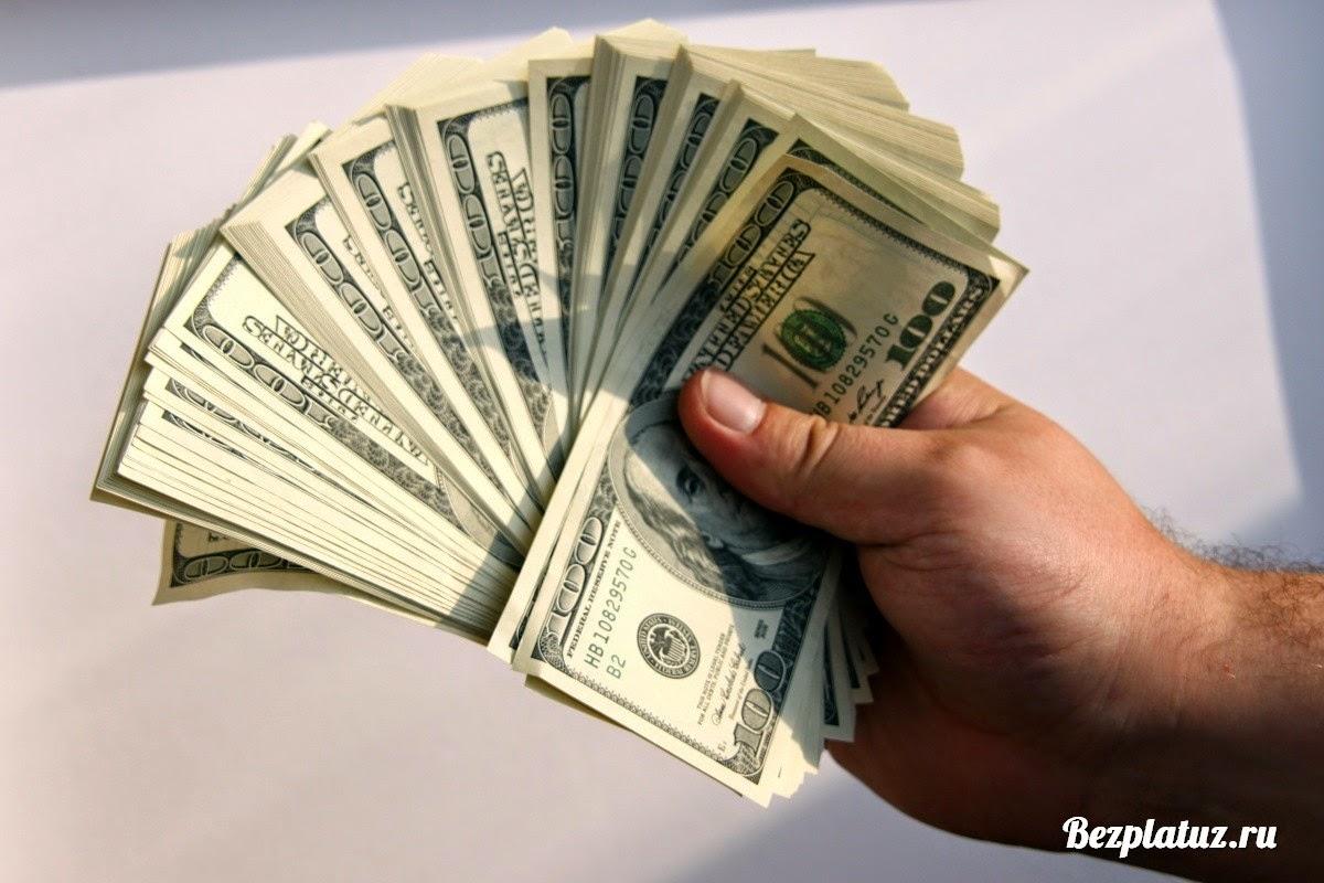 выпуска: каком виде спорта много деньги зарабатывают вам
