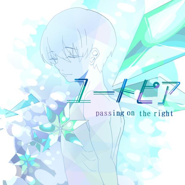 [Album] Passing on the Right – ユートピア (2016.03.23/MP3/RAR)