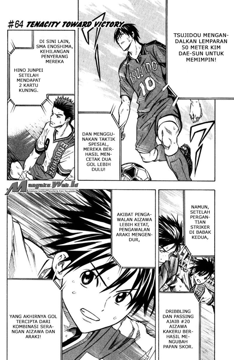 Area no Kishi Chapter 64-5