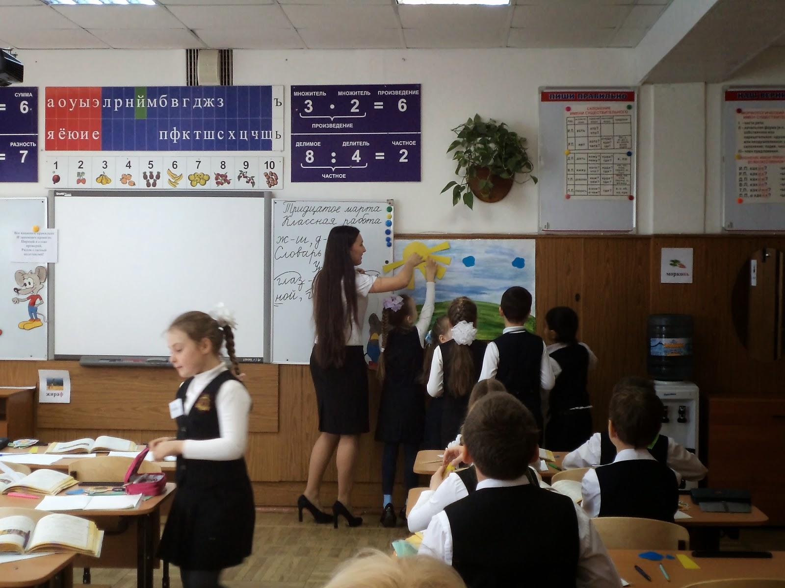Учительница дала ученику после уроков 3 фотография