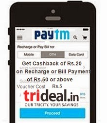 Paytm Rs 20 Cashback on Rs 50 mobile recharge & bill payment offer