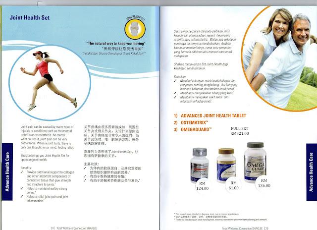 shaklee supplement