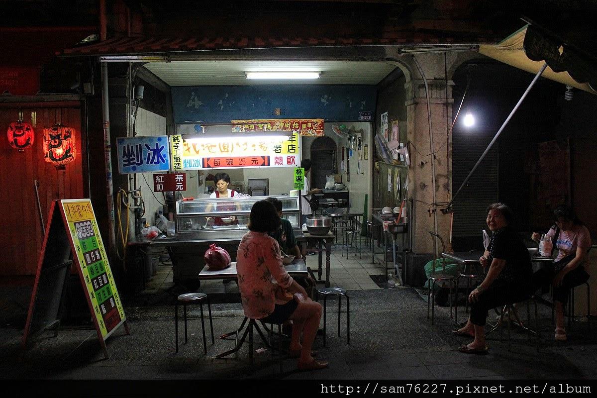 雲林美食《北港圓仔湯 & 北港圓仔冰》有剉冰, 熱紅豆湯, 手工製作湯圓脆圓的66年老店