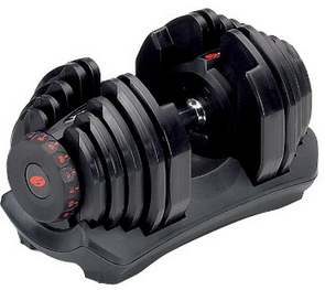 Best Buy and Cheapest Price Dumbell