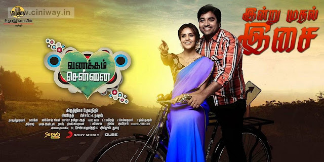 Vanakkam-Chennai-Movie-Wallpaper