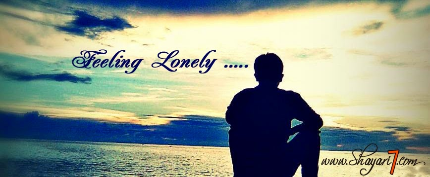 Heart Touching Sad Shayari For Alone Boy ~ Dard Bhari Lines on Bepanah ...