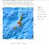 Σεισμός 4,1R στην Κάρπαθο