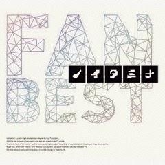 Album] ノイタミナ FAN BEST