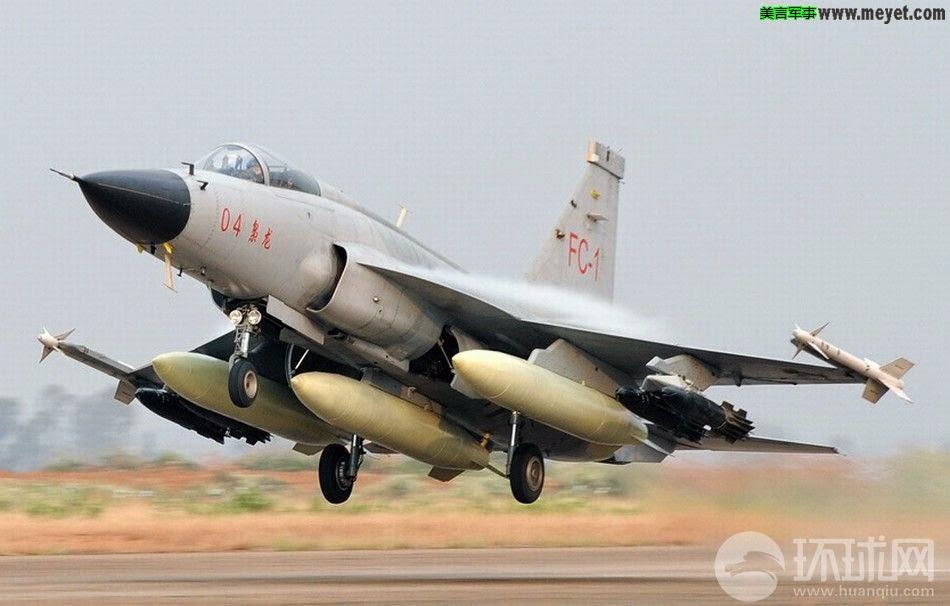 FC-1 Xiaolong