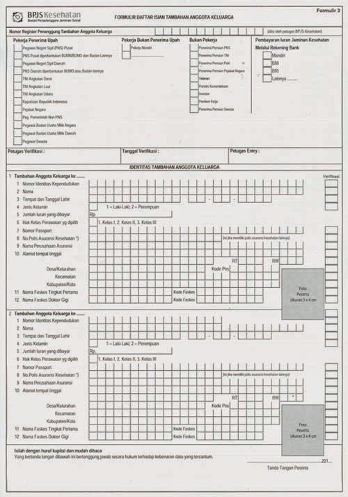 Formulir BPJS Daftar Isian Tambahan Anggota Keluarga