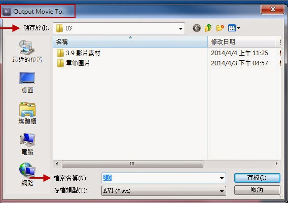 AE Render Setting 02.1