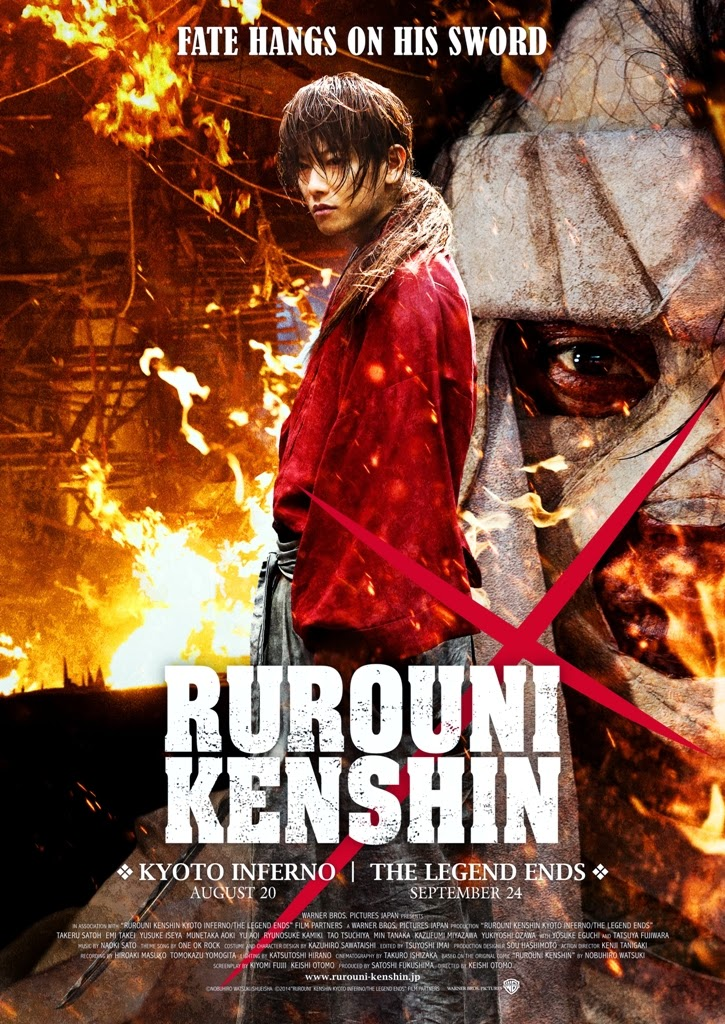 Rurouni Kenshin: Kyoto Inferno full movie