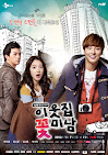 The Pretty Boy Next Door Movie