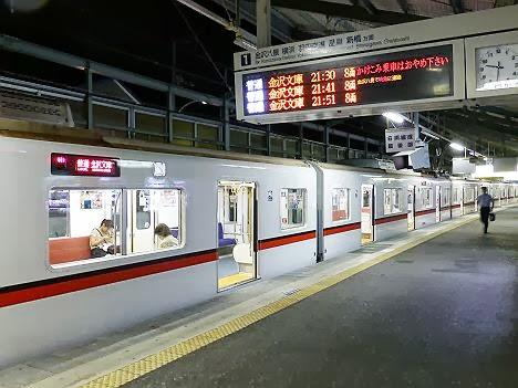 普通 金沢文庫5300形