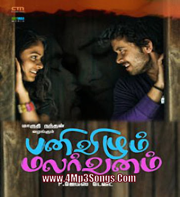 Free New Tamil Movies Watch Online