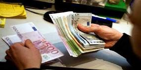 Τέλος ο μισθός με μετρητά πληρωμή υποχρεωτικά μέσω τράπεζας.