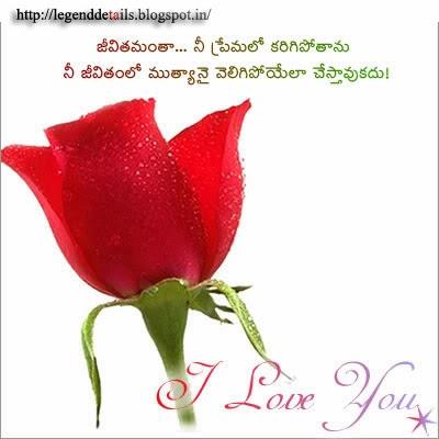 telugu deep love quotes legendary quotes