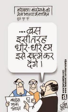 amit shah, bjp cartoon, congress cartoon, cartoons on politics, indian political cartoon