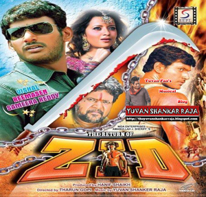 The Return of ZID Hindi Movie Album/CD Cover