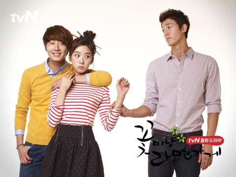 KoreanDramaWiki-FlowerBoyRamyunShop