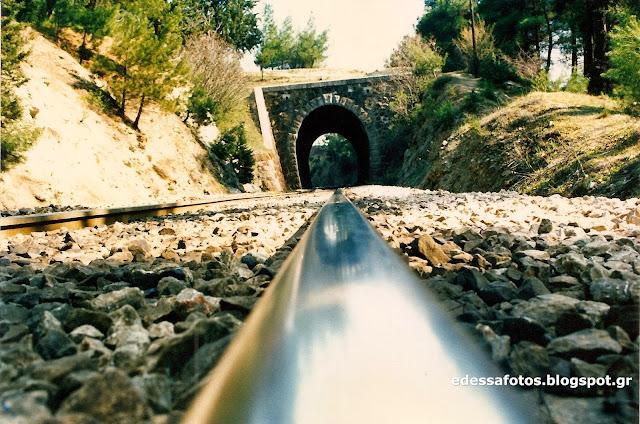 Οι γραμμές του τρένου και τα πατημένα νομίσματα