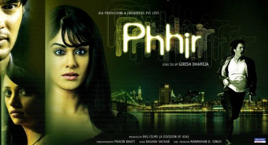 Phhir (2011) DVD