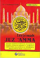 toko buku rahma: buku TERJEMAH JUZ 'AMMA Dengan Cara Membaca dan Artinya, pengarang muhammad subari, penerbit widya karya