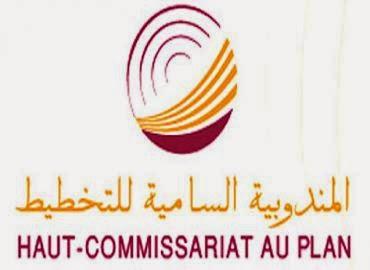 المراسلة رقم 057-14 الصادرة بتاريخ 20 ماي 2014 في شأن الإحصاء العام للسكان والسكنى لسنة 2014