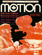 MOTION MAGAZINE vol.4 #1-2  1975