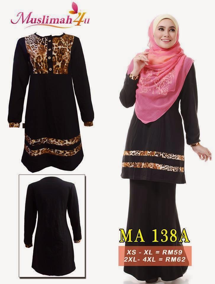 T-shirt-Muslimah4u-MA138A