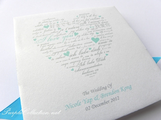 White + Turquoise Petal Fold Wedding Invitation Card, white, turquoise, petal fold, petal, invitation card wedding card, wedding invitation card, card, blue ribbon, diamond love, wedding, marriage