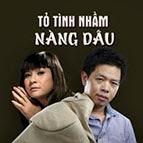 Tỏ Tình Nhầm Nàng Dâu - Hài Tết 2013