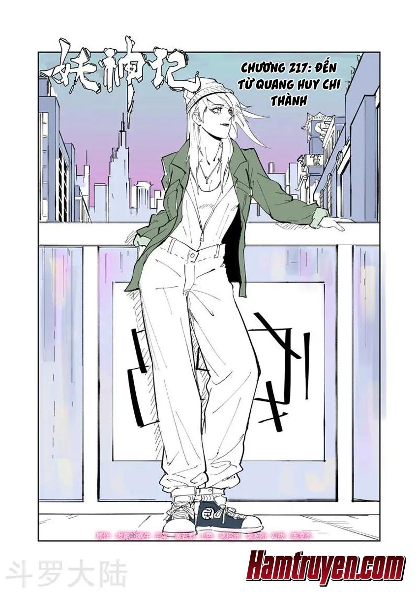 Yêu Thần Ký chap 217 - Trang 2
