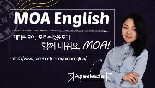 MOA English