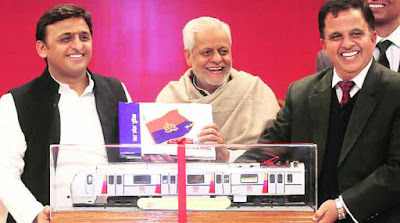 Lucknow Metro Model