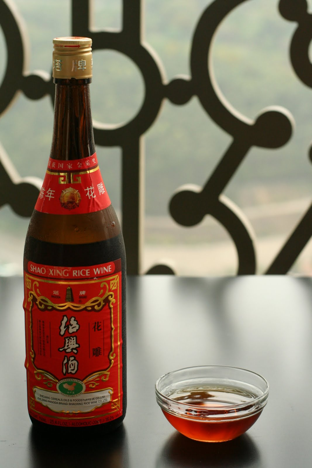 Китайское Вино Где Купить Железное