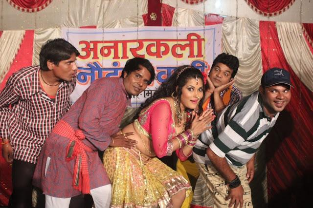 Film 'Ram Milaye Jodi' Shooting Started in Uttar Pradesh