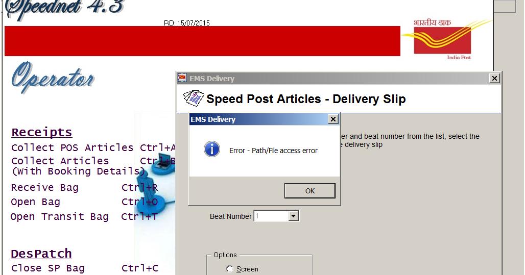 Replacing a standard microsoft access error message with a custom error message
