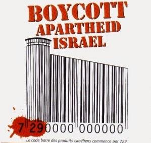 Boicote ao apartheid israelense