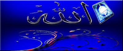 Zaglavlje za stranicu Islam
