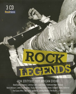 Rock Legends (2013) download
